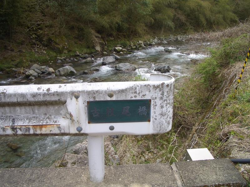 20140405AM不土野川の橋